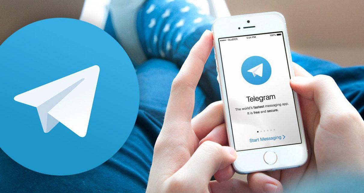 telegram reklama