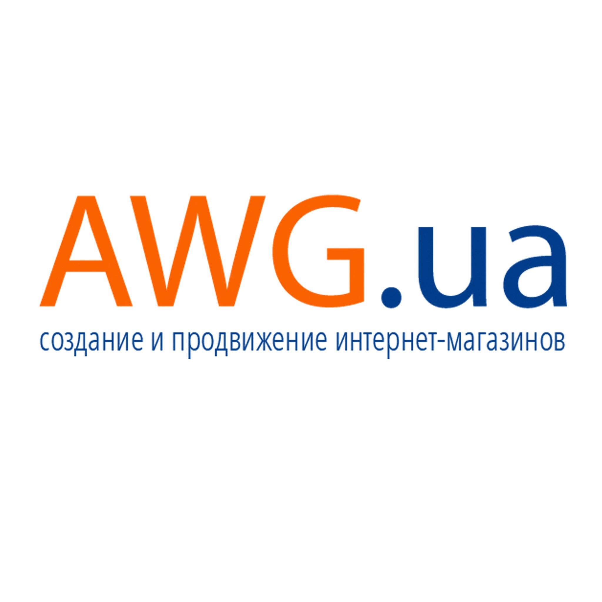 AWG.ua - создание и продвижение интернет-магазинов