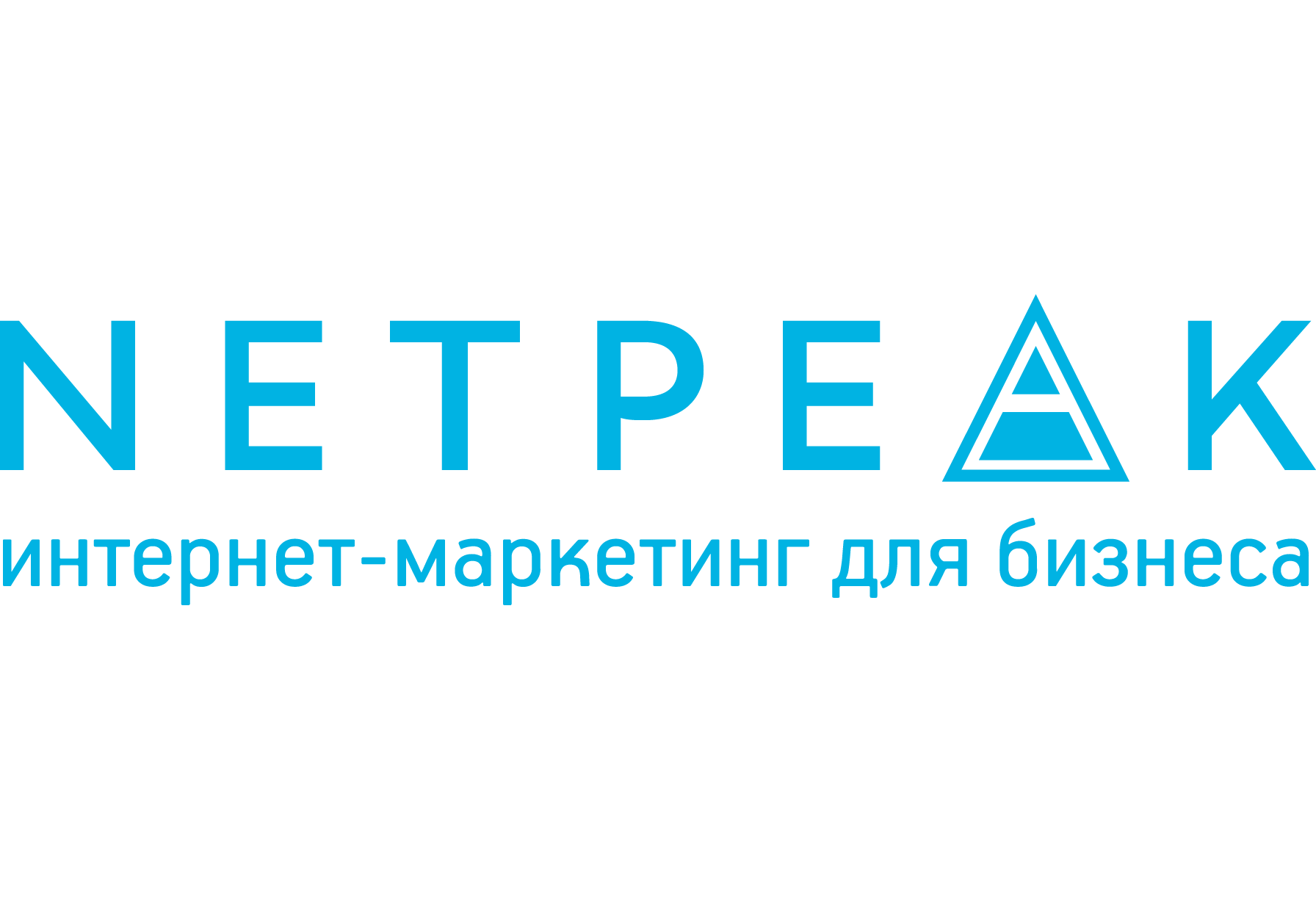 NETPEAK - интернет-маркетинг для бизнеса