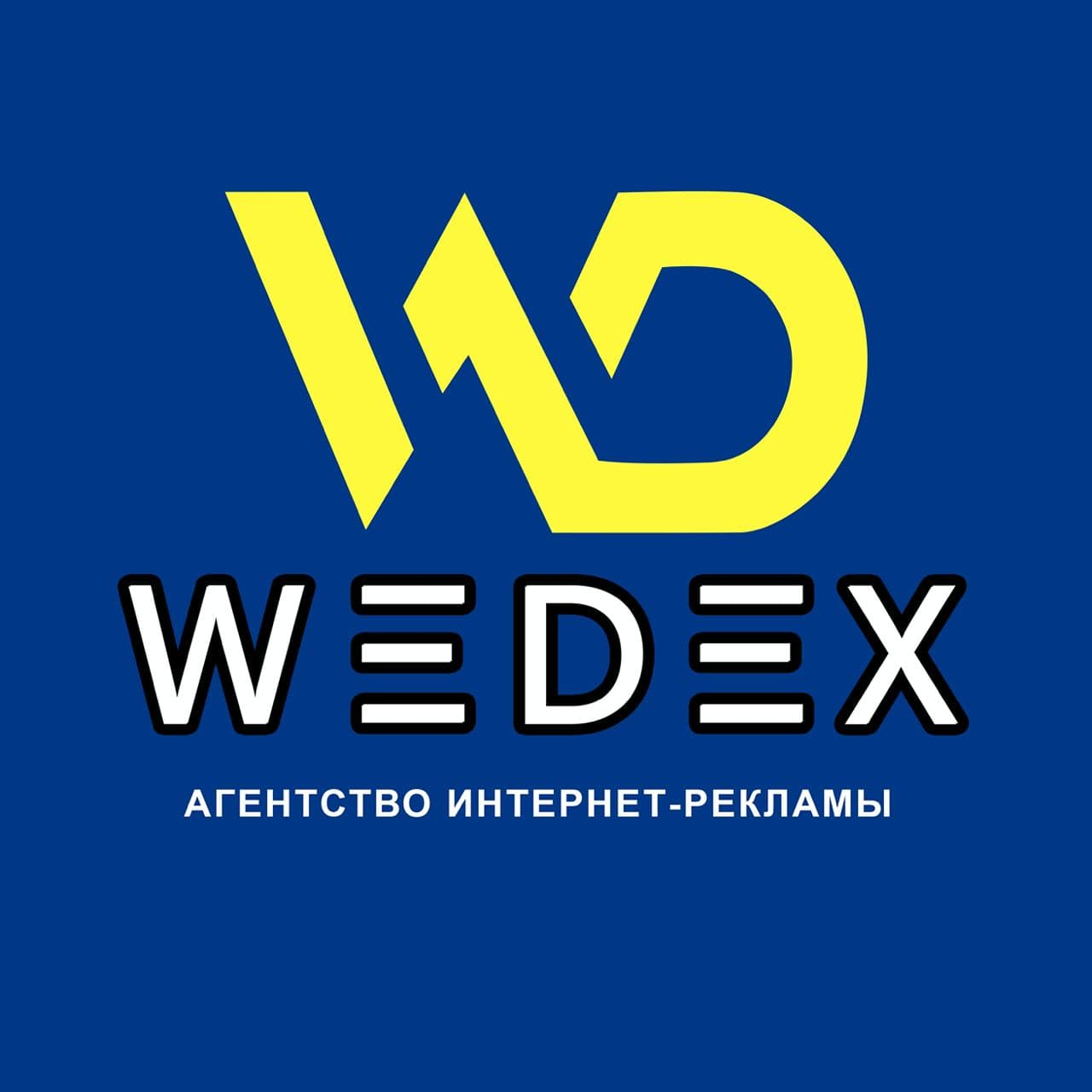 Wedex - Продвижение сайтов в ПС Google и Яндекс