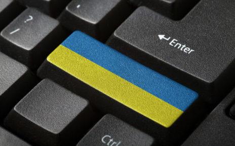 Интернет аудитория Украины