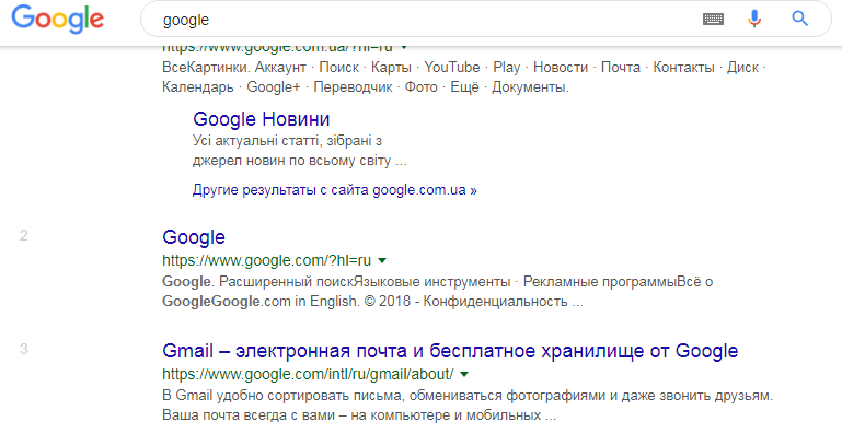 Google закрепленная строка поиска