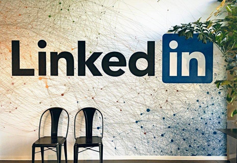 LinkedIn навыки 2019