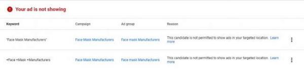 Google: реклама медицинских масок под временным запретом