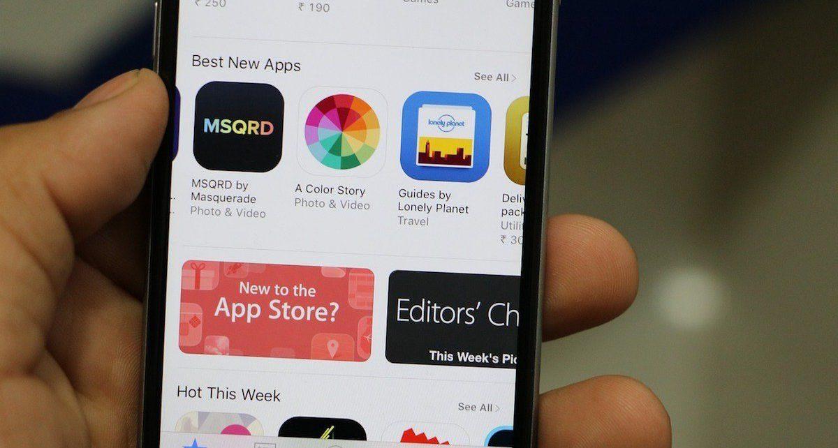 Apple Search Ads появится в новых источниках показа рекламы