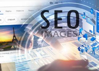 Google: 12 рекомендаций по работе с изображениями для SEO-специалистов